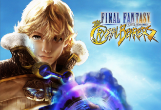 final fantasy crystal bearers accessories guide