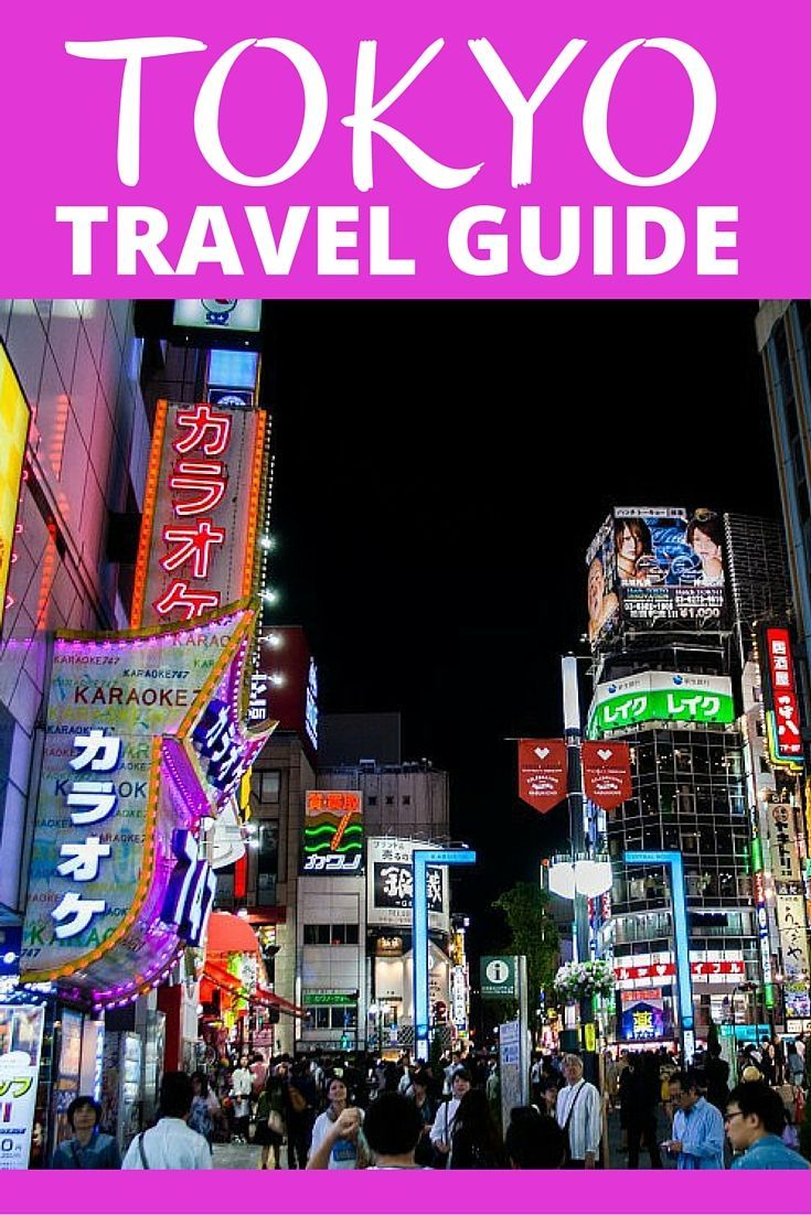 travel guides channel 9 tokyo