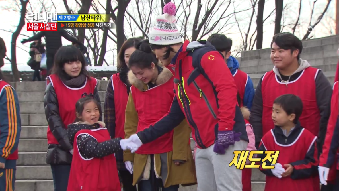 running man episode guide 2014