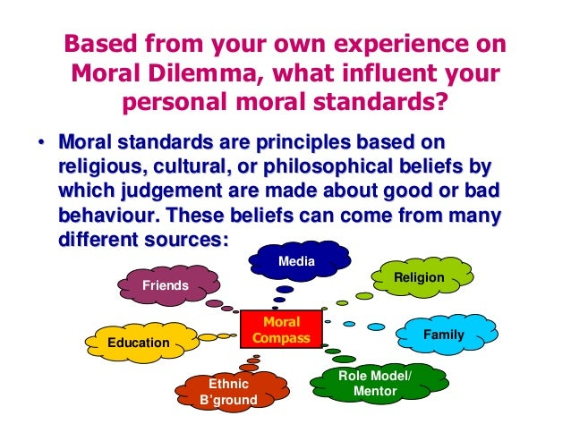 personal ethics are not guided by