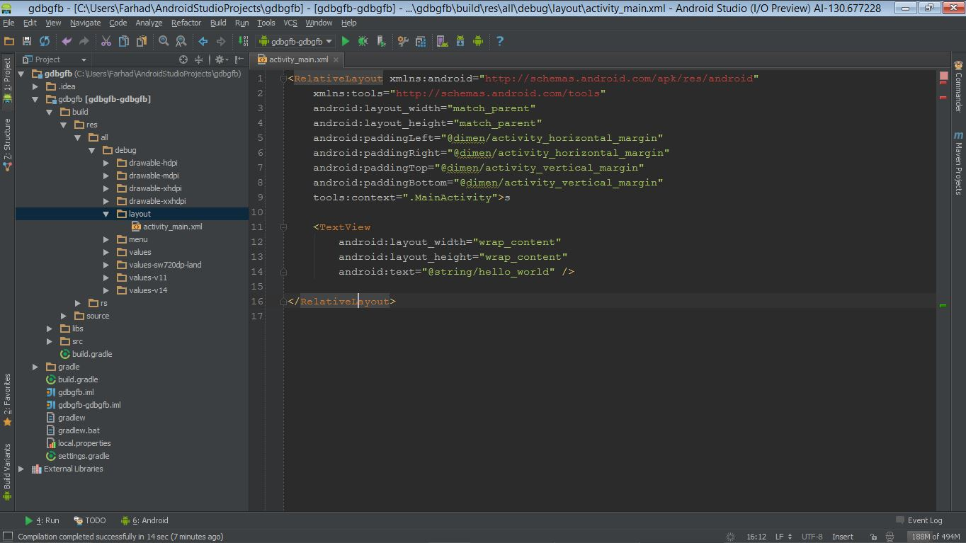android studio layout xml layout guide not showing