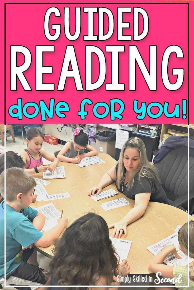 2nd grade guided reading youtube