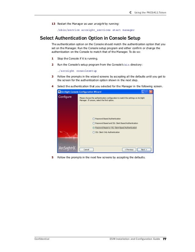 rsa authentication manager 7.1 installation and configuration guide